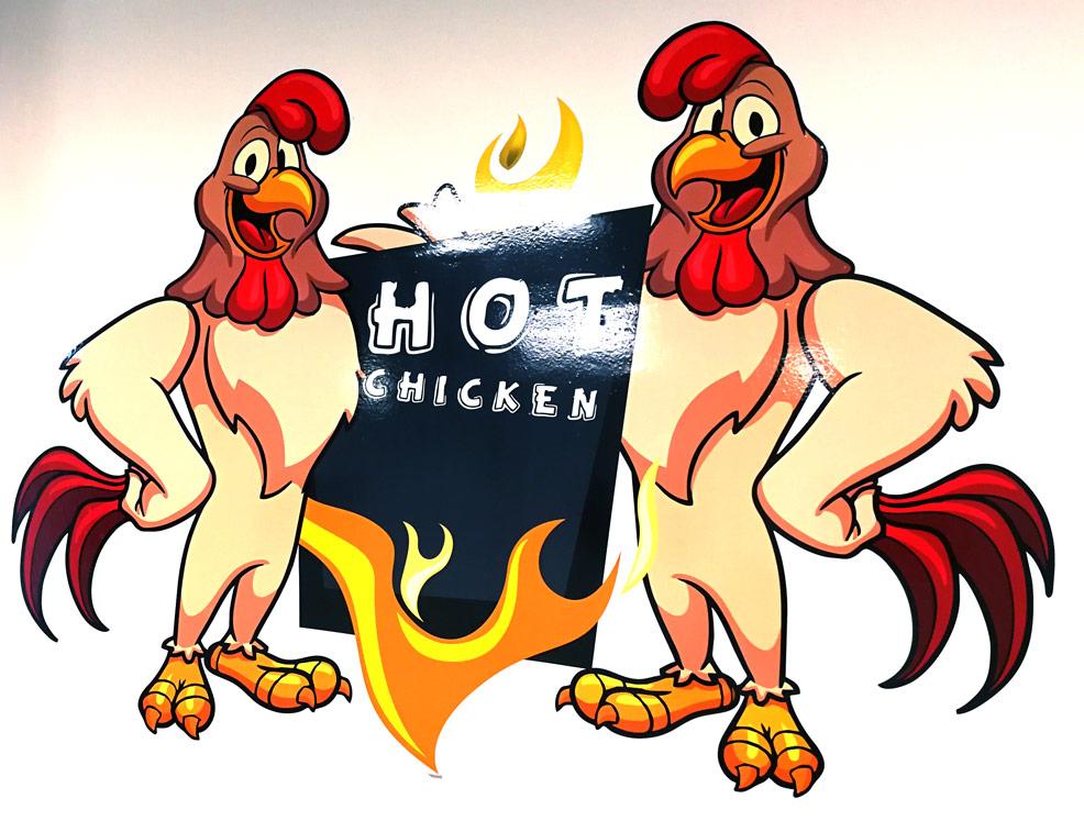 chiken 1